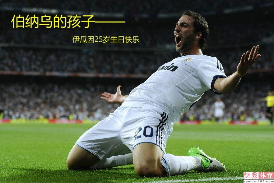 伊瓜因/2012年12月10日,这一天梅西打破了穆勒的进球纪录成为球迷...