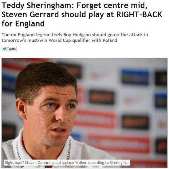 镜报 谢林汉姆建议英格兰让杰拉德踢右后卫
