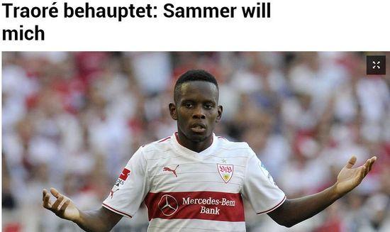 慕尼黑日报 特拉奥雷自称接到萨默尔电话