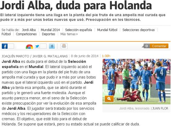 《阿斯报》:阿尔巴或缺席战荷兰