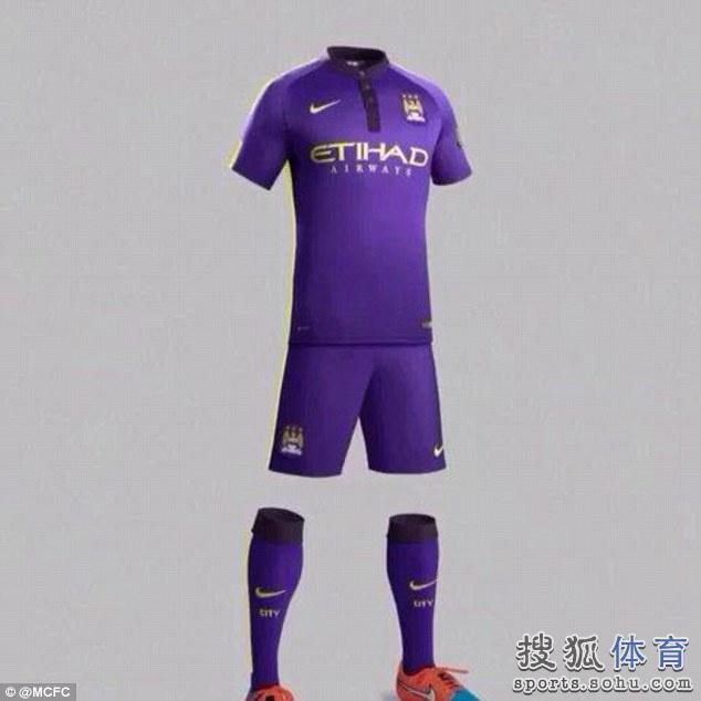 组图:曼城官网发布新款球衣 蓝月亮变紫月亮?
