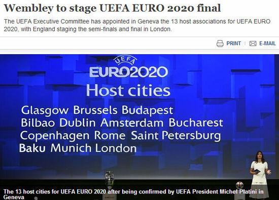 2020欧洲杯举办地揭晓 13城市合办决赛地温布