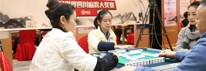 中国美女夺麻将世界冠军 赚奖金20万