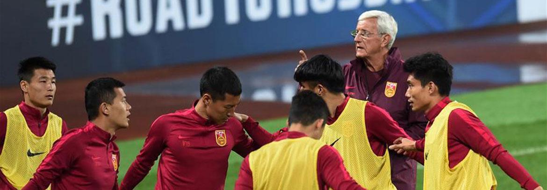 国足备战世界杯亚洲区预选赛