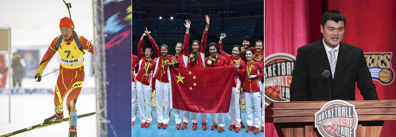 新华社评出2016年中国体育十大新闻