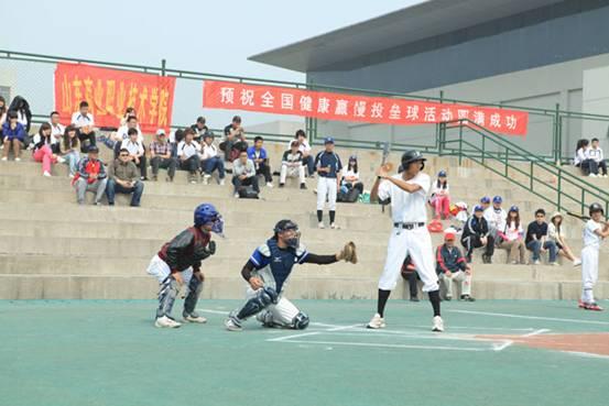 第八届全国大学生棒球垒球联赛(山东赛区)落幕