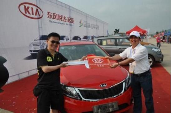 来自柳州机场的叶国光喜获现场观众大奖──起亚k2汽车高清图片
