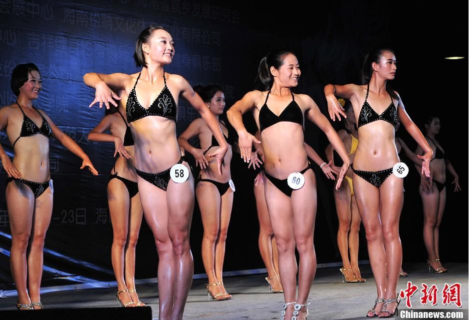 高清:海南高校健美赛激情上演