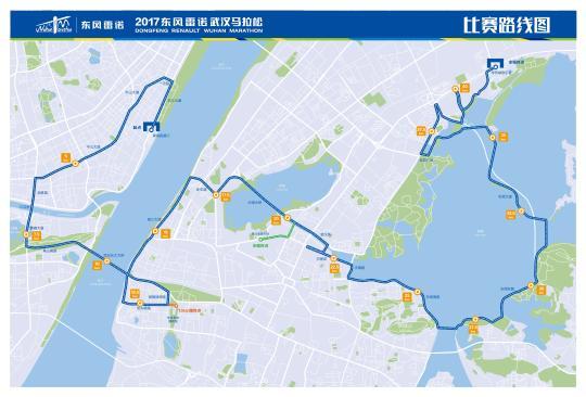 2017年武汉马拉松线路图. 钟欣 摄-2017年武汉马拉松线路发布 中山图片