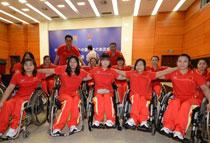 残奥会中国体育代表团成立