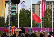 中国残奥代表团举行升旗仪式