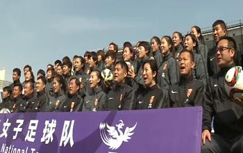 中国女足官方宣传片 铿锵玫瑰再